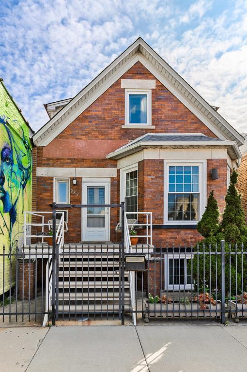 2851 N Kedzie Avenue photo