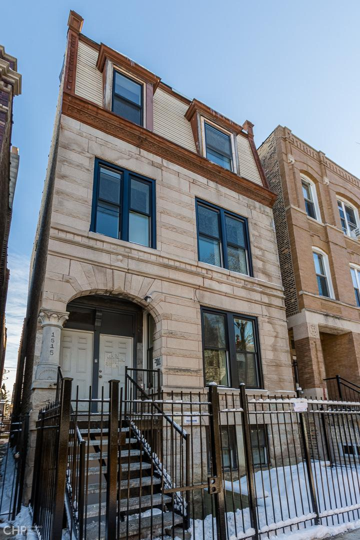 1515 N Rockwell  Street, Unit 2E photo